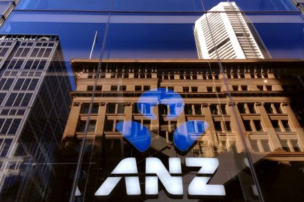 38414924 - 17_05_2016 - ANZ BANK-REDUNDANCIES_.jpg