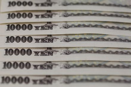 38442354 - 19_05_2016 - JAPAN-YEN_INTERVENTION.jpg
