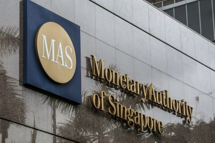 24_05_2016 - FILE SINGAPORE MAS BIS BANK.jpg