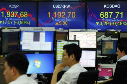 38492513 - 24_05_2016 - SOUTH KOREA STOCK MARKET.jpg
