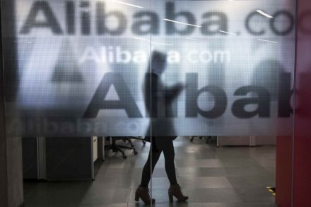 38517259.1 (38560982) - 31_05_2016 - ALIBABA-ACCOUNTS_.jpg