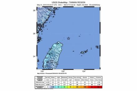 aw-taiwan-earthquakemap-31052016.jpg