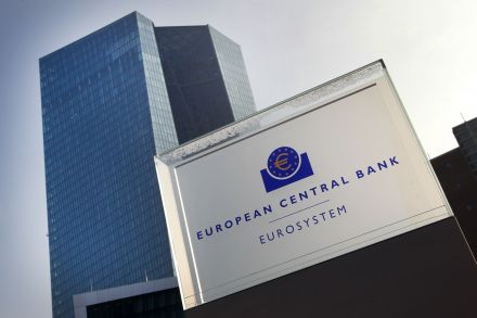 17_05_2016 - FILES-GERMANY-ECB-EU-EUROZONE-BANK-FINANCE-JUSTICE.jpg