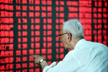 38560853 - 31_05_2016 - CHINA-ECONOMY-STOCKS.jpg