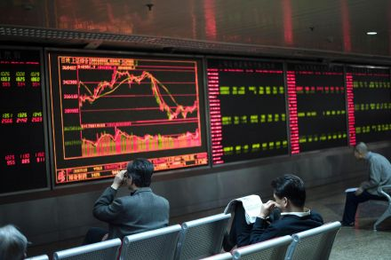 37838583 - 22_03_2016 - CHINA-STOCKS.jpg