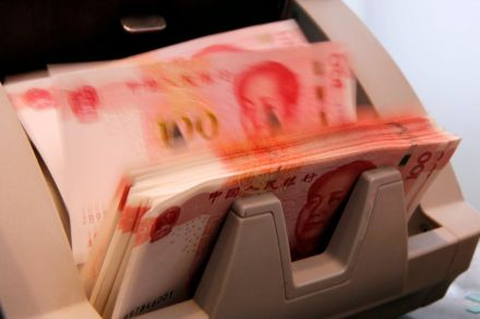 38452329 - 20_05_2016 - CHINA-FINANCE_INTERNET.jpg