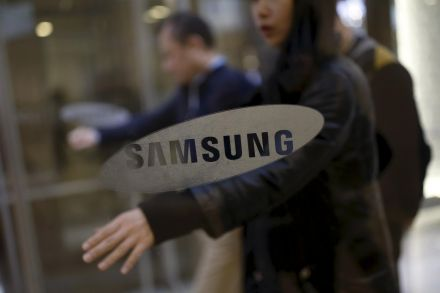 Samsung to acquire United States cloud services firm Joyent