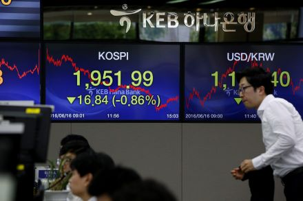 16_06_2016 - SOUTH KOREA ECONOMY MARKETS.jpg