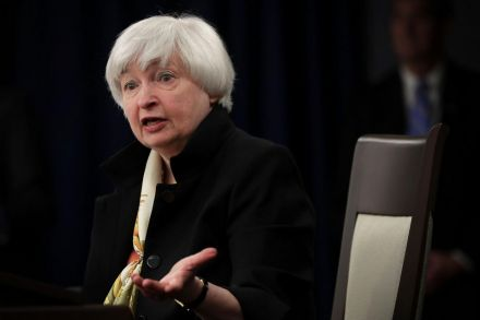 38726170 - 16_06_2016 - US-JANET-YELLEN-HOLDS-NEWS-CONFERENCE-TO-DISCUSS-FED-INTEREST-RA.jpg