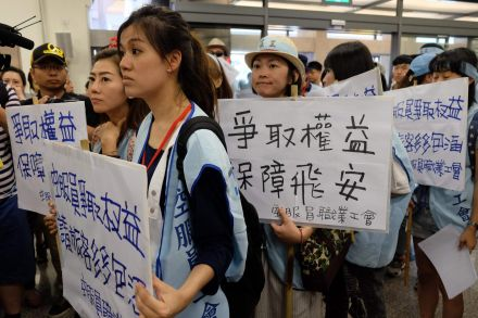 38836708 - 24_06_2016 - TAIWAN-AVIATION-CAL-LABOUR-STRIKE.jpg