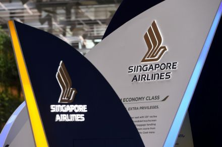 38349654 - 12_05_2016 - SINGAPORE-SIA-COMPANY-EARNINGS.jpg