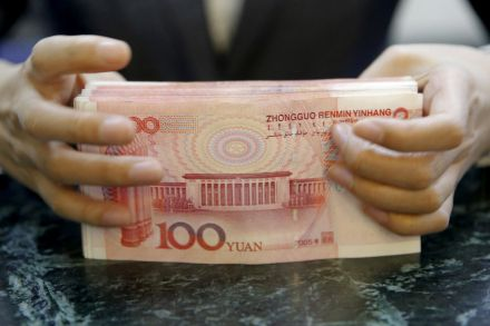 38872828 - 27_06_2016 - CHINA-BOND_RATINGS.jpg
