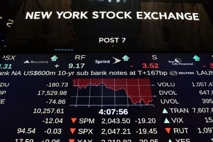 38422508 - 18_05_2016 - US-STOCKS-FALL-SHARPLY-ON-WALL-STREET-AS-INVESTORS-PREDICT-INTER.jpg