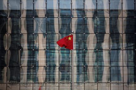 38626319 - 07_06_2016 - CHINA-M&A_SLOWDOWN.jpg