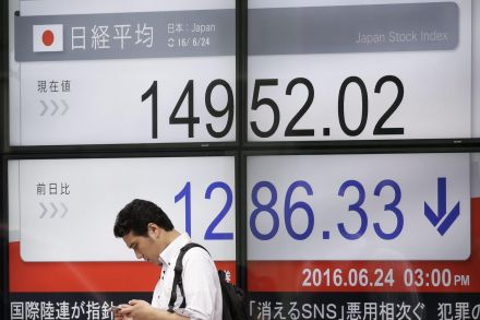38838541 - 24_06_2016 - JAPAN ECONOMY MARKETS BREXIT.jpg