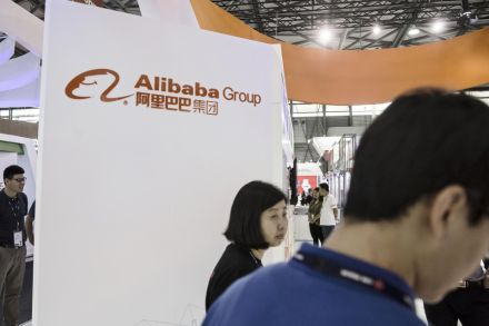 Alibaba, SAIC launch YunOS-powered internet vehicle in China