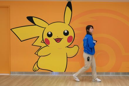 37565482 - 25_02_2016 - JAPAN POKEMON.jpg