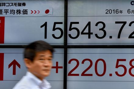 38898654 - 29_06_2016 - JAPAN-MARKETS-STOCKS.jpg