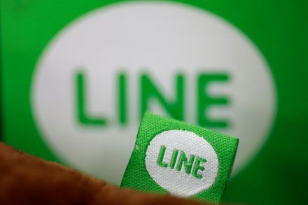 Line could raise $1.3bn when it goes public
