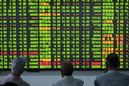38691898 - 13_06_2016 - CHINA-STOCKS_.jpg