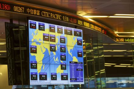 30306846 - 23_12_2013 - HK STOCK EXCHANGE.jpg