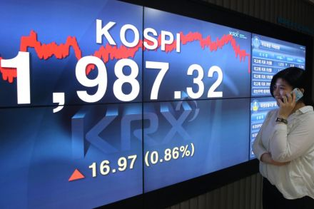 38924795 - 01_07_2016 - SOUTH KOREA STOCK MARKET BREXIT.jpg