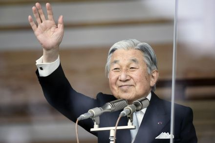 39064553.1 (39070248) - 14_07_2016 - FILE JAPAN EMPEROR ABDICATION.jpg