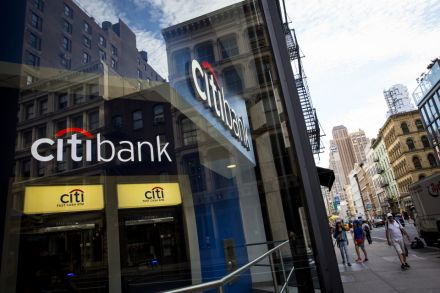 39076358 - 14_07_2016 - CITIGROUP EARNS.jpg