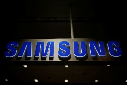 Samsung in talks to invest in Chinese electric car maker BYD