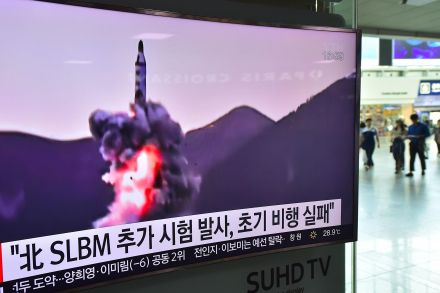 Says it detected three North Korean missile launches