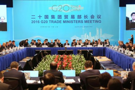 39020551 - 09_07_2016 - CHINA G20 TRADE MINISTERS MEETING.jpg