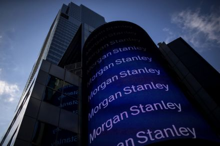 39129556 - 19_07_2016 - MORGAN STANLEY EARNS.jpg