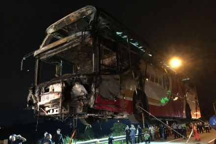 39137801 - 20_07_2016 - TAIWAN-CHINA-TOURIST-BUS-CRASH.jpg