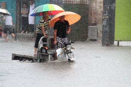 39138278 - 20_07_2016 - CHINA-FLOODS_.jpg