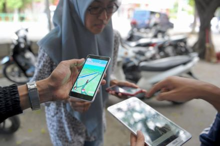 39138319 - 20_07_2016 - INDONESIA-INTERNET-LIFESTYLE-GAMES-POKEMON.jpg