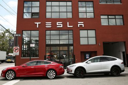 38979450 - 06_07_2016 - US-INVESTIGATION-CONTINUES-INTO-TESLA-DRIVER'S-DEATH-WHILE-IN-AU.jpg