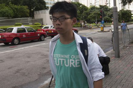 39149475 - 21_07_2016 - CHINA HONG KONG STUDENT ACTIVISTS VERDICT.jpg