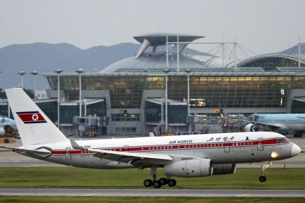 39163967 - 22_07_2016 - FILE SOUTH KOREA CHINA NORTH KOREA AIR KORYO EMERGENCY LANDING.jpg