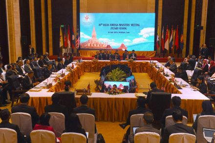 39186315 - 24_07_2016 - LAOS-ASEAN-SUMMIT.jpg