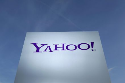 Verizon acquires Yahoo; 'options' for local JV