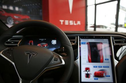 38979469 - 06_07_2016 - US-INVESTIGATION-CONTINUES-INTO-TESLA-DRIVER'S-DEATH-WHILE-IN-AU.jpg