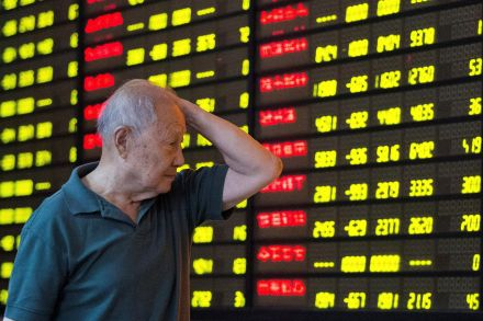 39222930 - 27_07_2016 - CHINA-STOCKS_CLOSE.jpg