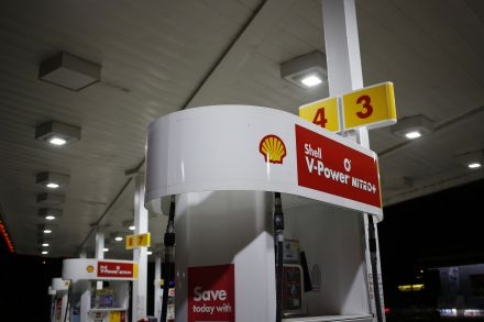 8_39229958 - 28_07_2016 - SHELL EARNS.jpg
