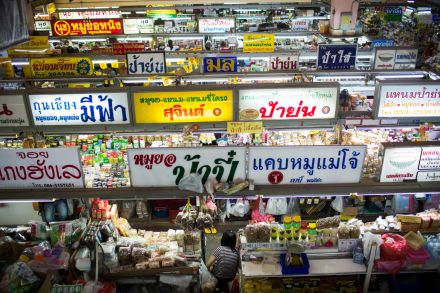 Thai consumer prices rise for 4th month in July