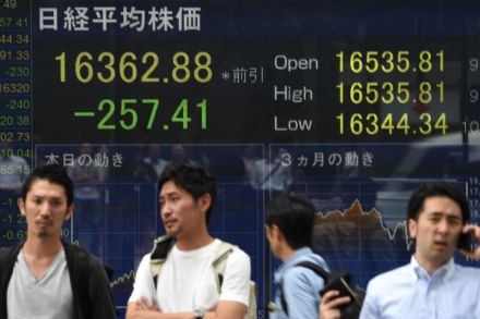 1_39207692 - 26_07_2016 - JAPAN-MARKETS-STOCKS.jpg