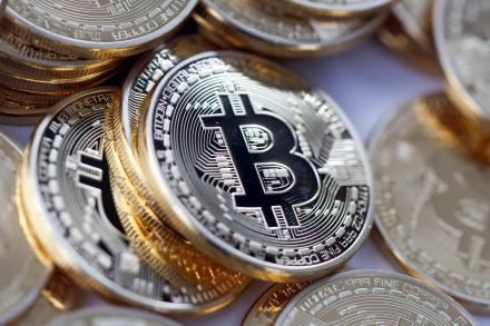 38305831 - 08_05_2016 - UK BITCOINS.jpg