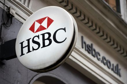 39142608 - 21_07_2016 - FILES-US-HSBC-FRAUD-FOREX.jpg