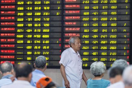 39222929 - 27_07_2016 - CHINA-STOCKS_CLOSE.jpg