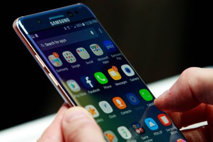 39297041 - 03_08_2016 - US-SAMSUNG-UNVEILS-ITS-NEW-GALAXY-NOTE-7.jpg