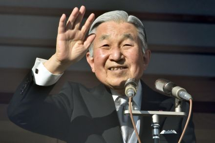 Japanese Emperor announces wish to stand down in rare video